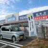 1LDK Apartment to Rent in Kashiwa-shi Drugstore