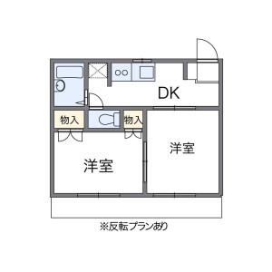 2DK Mansion in Minamiono - Ichikawa-shi Floorplan