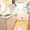 2SLDK House to Buy in Katsushika-ku Kitchen
