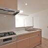 3LDK Apartment to Buy in Higashiosaka-shi Kitchen