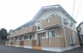 横浜市瀬谷区相沢-1LDK公寓