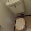 在港區內租賃2DK 公寓大廈 的房產 廁所