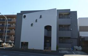 川崎市高津区子母口-1LDK公寓大厦