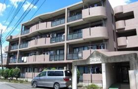 2LDK Mansion in Sugebamba - Kawasaki-shi Tama-ku