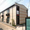 1K Apartment to Rent in Niiza-shi Exterior