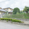 7DK House to Buy in Otsu-shi Exterior