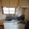 2K Apartment to Rent in Kawasaki-shi Tama-ku Kitchen