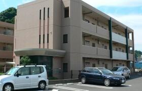 1LDK Mansion in Nagao - Kawasaki-shi Tama-ku
