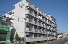 1R Mansion in Aihara - Sagamihara-shi Midori-ku