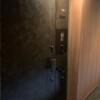 在千代田區購買3LDK 公寓大廈的房產 入口/玄關