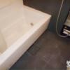 3LDK Apartment to Buy in Adachi-ku Bathroom