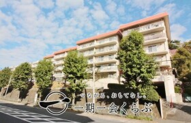 3LDK {building type} in Seijo - Setagaya-ku