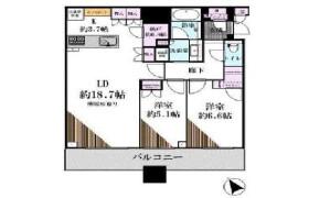 2LDK Apartment in Kamiosaki - Shinagawa-ku