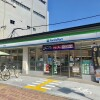 1K Apartment to Rent in Kyoto-shi Ukyo-ku Convenience Store