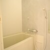1K Apartment to Rent in Bunkyo-ku Bathroom