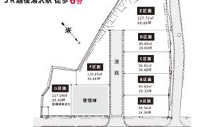 Whole Building {building type} in Yuzawa - Minamiuonuma-gun Yuzawa-machi