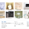 1R Apartment to Rent in Kawasaki-shi Saiwai-ku Equipment