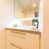 2LDK Apartment to Buy in Minato-ku Washroom