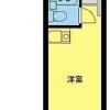 在北區內租賃1R 公寓大廈 的房產 房間格局