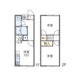 2DK Mansion in Mitoma - Fukuoka-shi Higashi-ku Floorplan