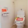 2LDK Apartment to Buy in Kita-ku Toilet