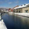 Whole Building Apartment to Buy in Otaru-shi View / Scenery