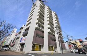 2LDK Apartment in Bashaku - Kitakyushu-shi Kokurakita-ku