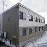2DK Apartment to Rent in Otaru-shi Exterior