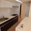 3LDK Apartment to Buy in Kita-ku Kitchen