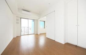豊島区 - 巣鴨 大厦式公寓 1LDK