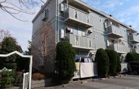 2LDK Mansion in Kamikodanaka - Kawasaki-shi Nakahara-ku