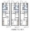 1K Apartment to Rent in Hiroshima-shi Naka-ku Floorplan