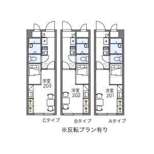 1K Mansion in Kokutaijimachi - Hiroshima-shi Naka-ku Floorplan