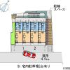 1K マンション 神戸市中央区 内装