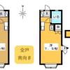 Whole Building Apartment to Buy in Hachioji-shi Floorplan