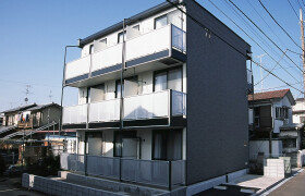 1K Mansion in Sagamigaoka - Zama-shi