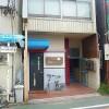 1DK Apartment to Rent in Mitaka-shi Exterior