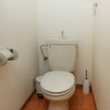 1K Apartment to Rent in Fukuoka-shi Hakata-ku Toilet