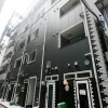 1R マンション 横浜市中区 外観