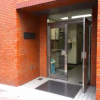1K Apartment to Buy in Minato-ku Entrance