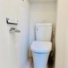2LDK Apartment to Rent in Bunkyo-ku Toilet