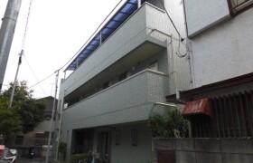 1K Mansion in Koyama - Shinagawa-ku