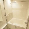 1LDK Apartment to Rent in Sumida-ku Bathroom