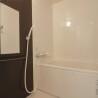 3LDK Apartment to Buy in Higashiosaka-shi Bathroom