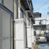 在名古屋市北區內租賃1K 公寓 的房產 內部