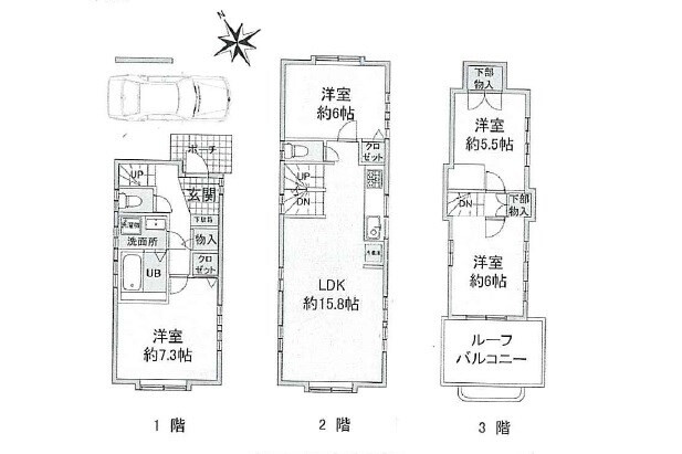 4LDK House to Buy in Setagaya-ku Floorplan