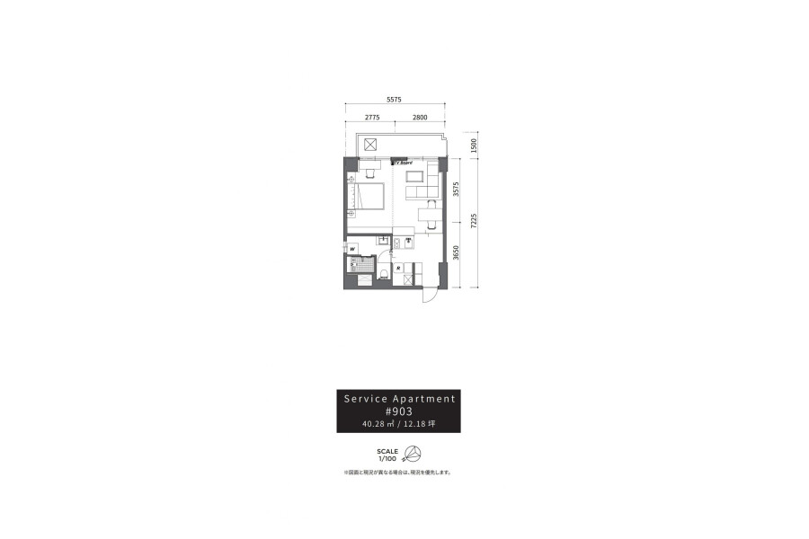 1DK Serviced Apartment to Rent in Shibuya-ku Floorplan