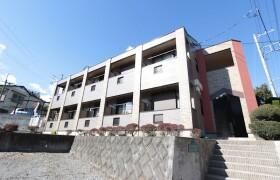 1K Apartment in Kazamatsuri - Odawara-shi