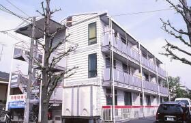 相模原市中央區清新-2DK公寓大廈