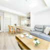 3LDK Apartment to Buy in Nerima-ku Living Room